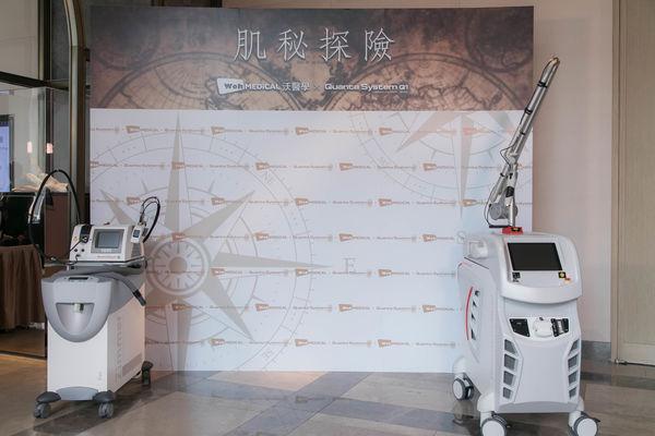 【Discovery PICO 探索皮秒】20180722 肌秘探險產品上市發表會 DiscoveryPICO Plus 探索皮秒 + 585黃雷射