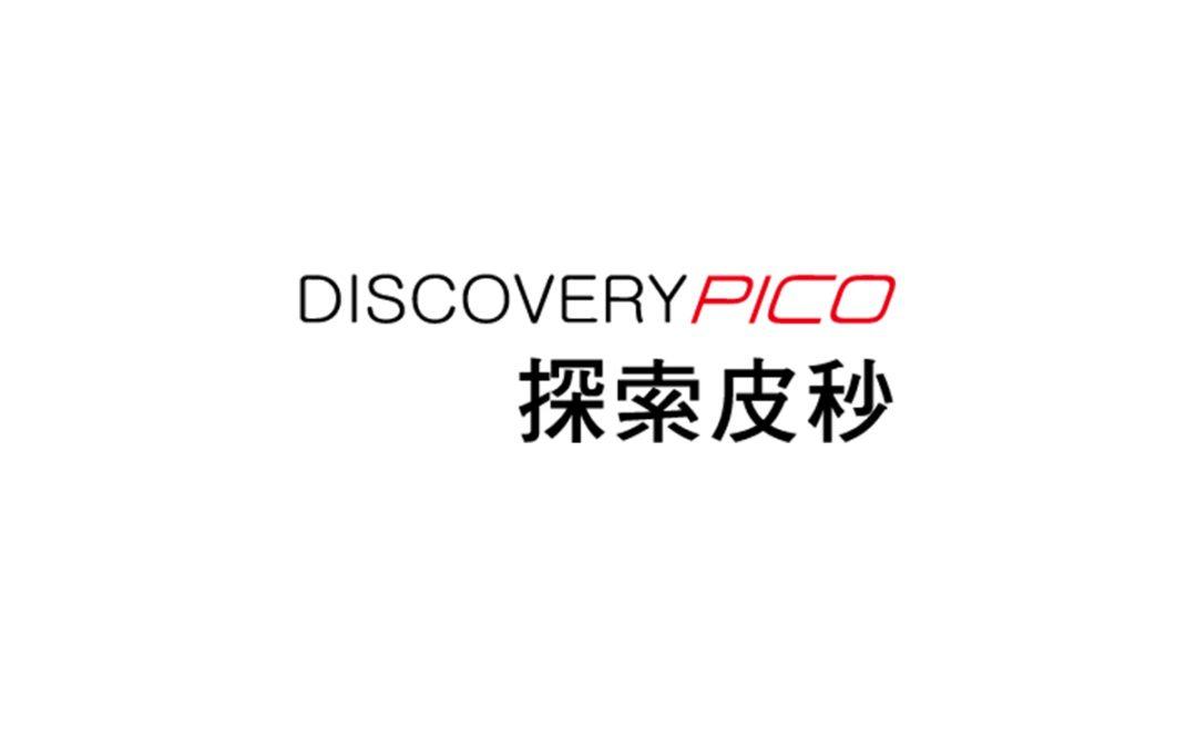 【尋找診所】Discovery PICO 探索皮秒雷射||北中南診所