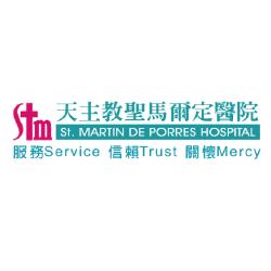 聖馬爾定醫院