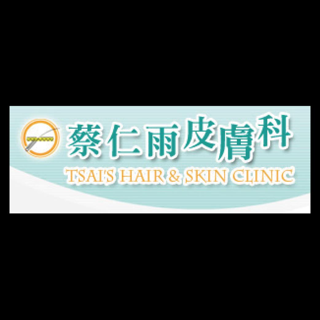 蔡仁雨皮膚科診所-