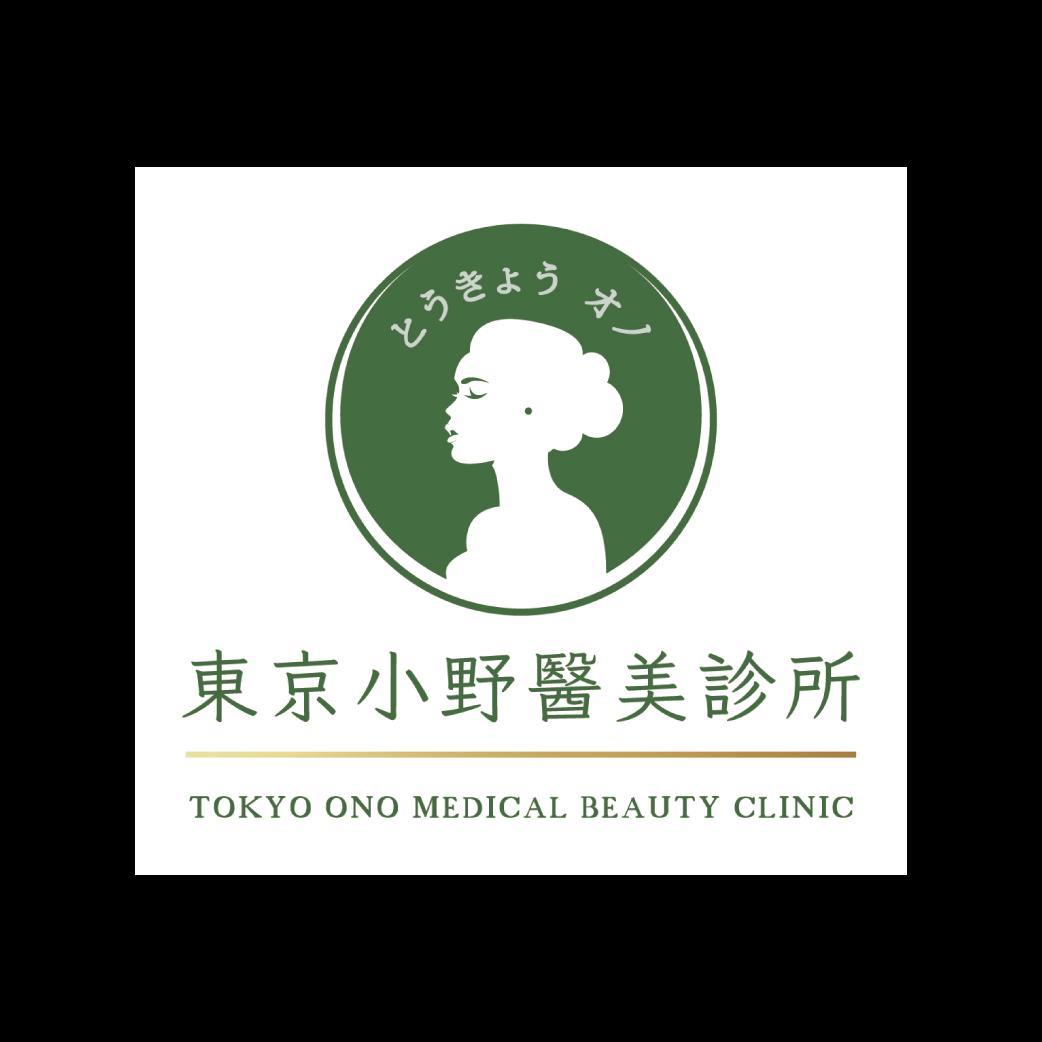 東京小野醫美診所